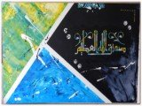 Gemälde Bismitula von kooZal - Acrylbilder und Collagen Mischtechniken